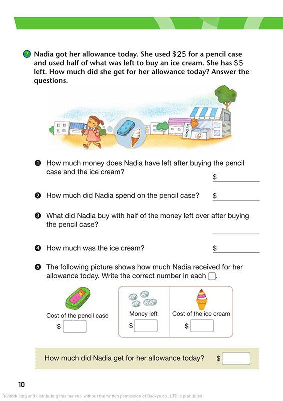 Math Example - 2