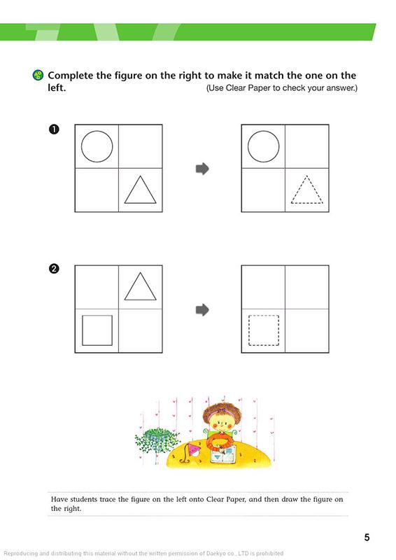 Math Example - 1