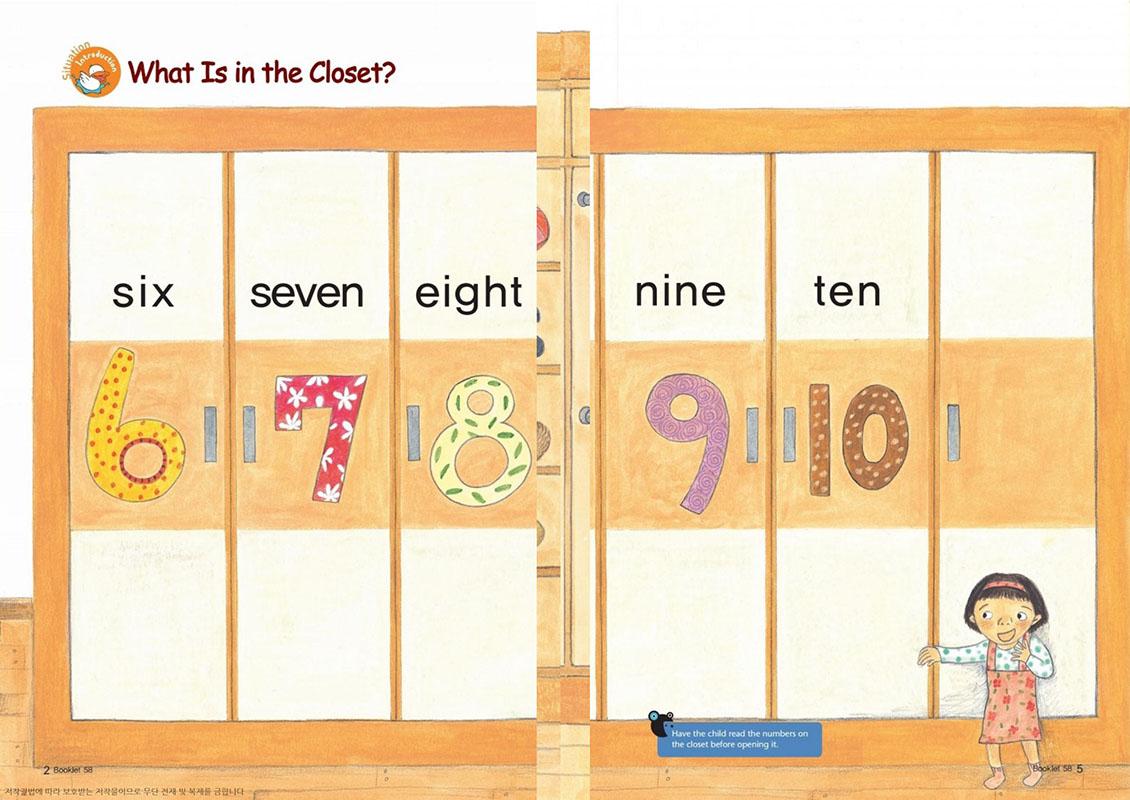 Play Math Example - 2